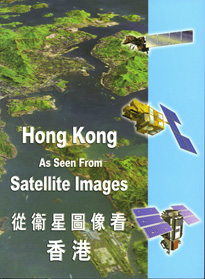Hong Kong As Seen From Satellite Images