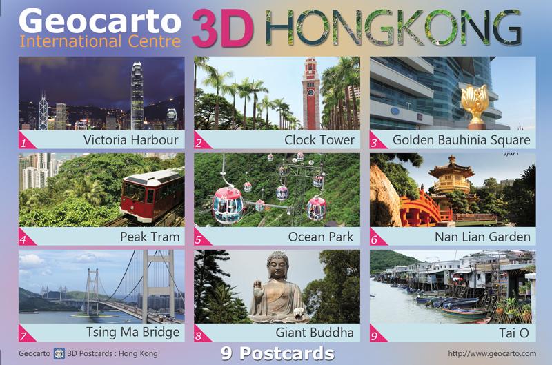 GIC 3D Hong Kong postcards set 9Pic Geocarto International