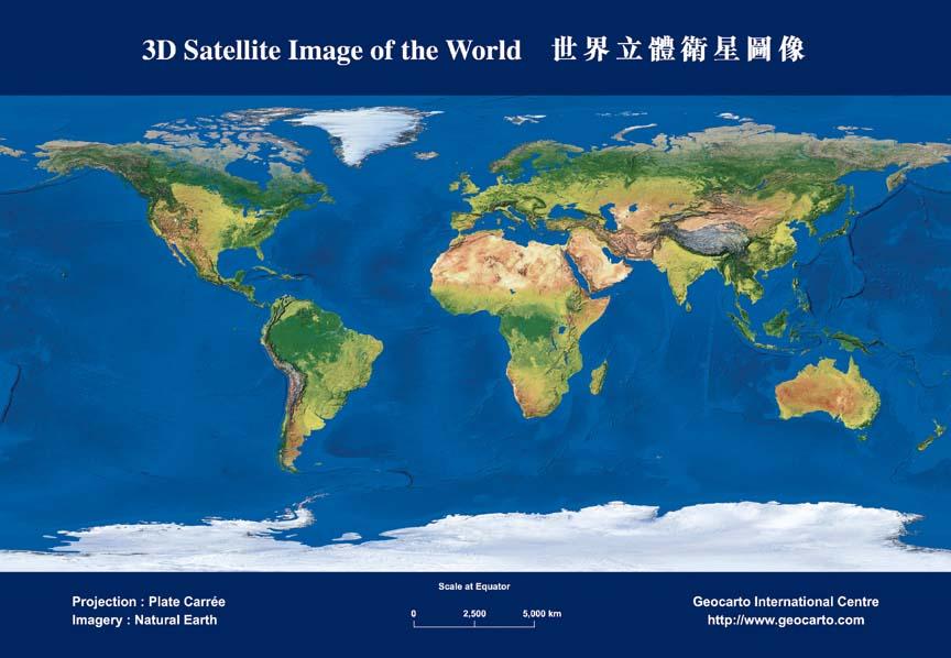 3d satellite image of the world geocarto international centre ltd publicscrutiny Gallery