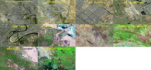Geocarto International Centre Ltd  - Satellite Images of